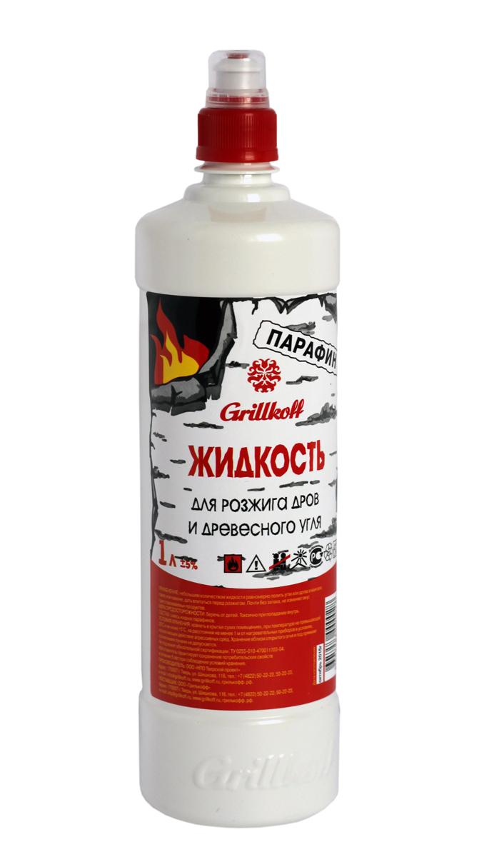 Жидкость для розжига дров и древесного угля Grillkoff Парафин, 1 л7Жидкость для розжига дров и древесного угля, 1 л Спокойное загорание и равномерное горение парафина обеспечивает безопасное применение жидкости для розжига. Жидкость для розжига на основе жидких парафинов не токсична, не ядовита, не канцерогенна, не имеет резкой вспышки при зажигании в отличие от жидкостей для розжига на основе смесей углеводородов, не меняет вкус приготавливаемых продуктов.