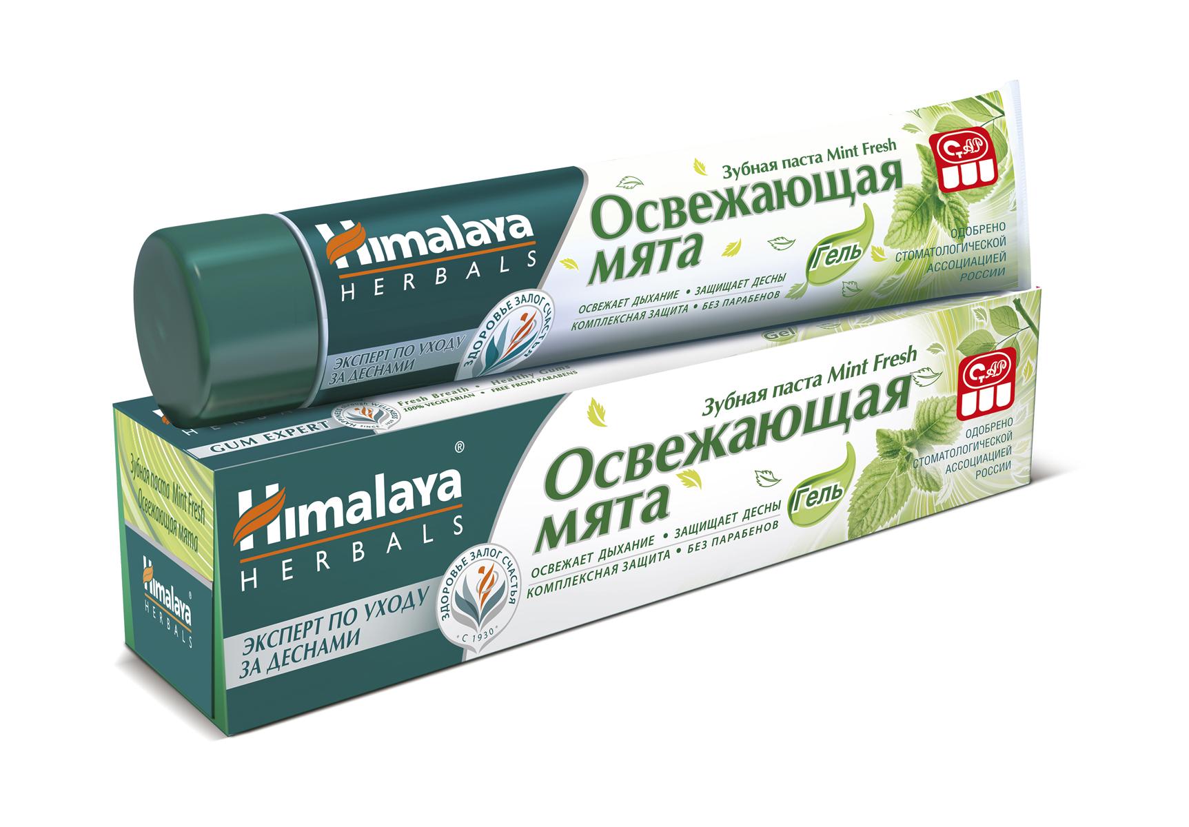 Himalaya Herbals Зубная Паста Mint Fresh Освежающая Мята, 75 мл8901138825614Благодаря уникальной растительной формуле обеспечивает защиту от бактерий в течение 12 часов, препятствует формированию зубного налета. Мята и Укроп индийский помогают предотвратить запах изо рта, обеспечивая длительную свежесть дыхания, ним предотвращает воспаление десен и снижает их кровоточивость. Не содержит: фтор