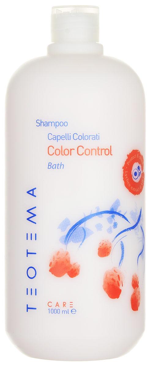 Teotema Шампунь для окрашенных волос 1000 мл4605845001470Шампунь с питательной формулой разработан для обесцвеченных, поврежденных или окрашенных волос. Мягко очищает, обеспечивает красоту и однотонность цвета волос, делая их сияющими и здоровыми. Формула с экстрактом голубики и витаминов Е сохраняет цвет волос и защищает их. Важнейшие составляющие: экстракт голубики, воздействуя на корни, стимулирует рост волос; витамин Е оказывает защитное и антиоксидантное воздействие; альфа-тосоверил-ацетат – насыщает волосы, останавливает шелушение кожи головы, успокаивает, снимает воспаление.