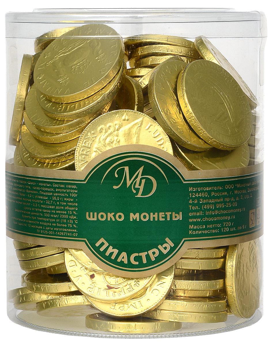Монетный двор Шоколадные монеты Пиастры, 120 шт по 6 г (пластиковая банка)0120710Шоколад не зря ценился нашими предками на вес золота - в этом продукте кроются удивительные свойства, которые способствуют поднятию настроения и дарят улыбку, не говоря уже об удивительном, ярком вкусе, которым обладает настоящий шоколад отборных сортов. Все эти качества, а еще необычный внешний вид сошлись в одном из самых популярных продуктов - шоколадных монетах.Шоколадные монеты Пиастры - вкусное лакомство с историческим сюжетом.