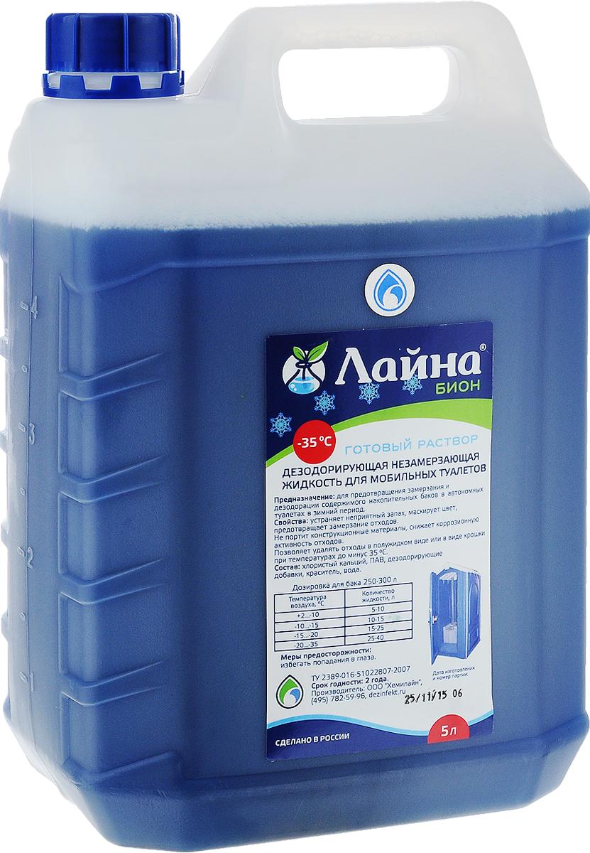 Жидкость незамерзающая Лайна Бион, для мобильных и биотуалетов, 5 л0251Дезодорирующая незамерзающая жидкость Лайна Бион предназначена для предотвращения замерзания и дезодорации отходов. Средство позволяет удалять отходы в полужидком виде или в виде крошки при температурах до минус 35°С. Устраняет неприятный запах, маскирует цвет отходов. При положительных температурах может применяться как готовый раствор для обработки отходов. Не портит оборудование и материалы. Объем: 5 л. Товар сертифицирован.