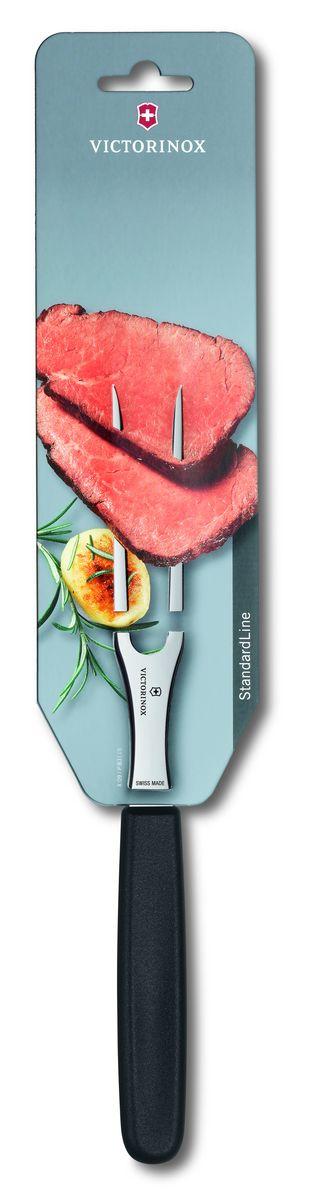 Вилка для мяса Victorinox, цвет: черный, длина 15 см115510Вилка для мяса Victorinox выполнена из стали и предназначена для накалывания больших кусков мяса и птицы. Эргономичная ручка изготовлена из полипропилена. Такая вилка прекрасно дополнит коллекцию ваших кухонных аксессуаров.
