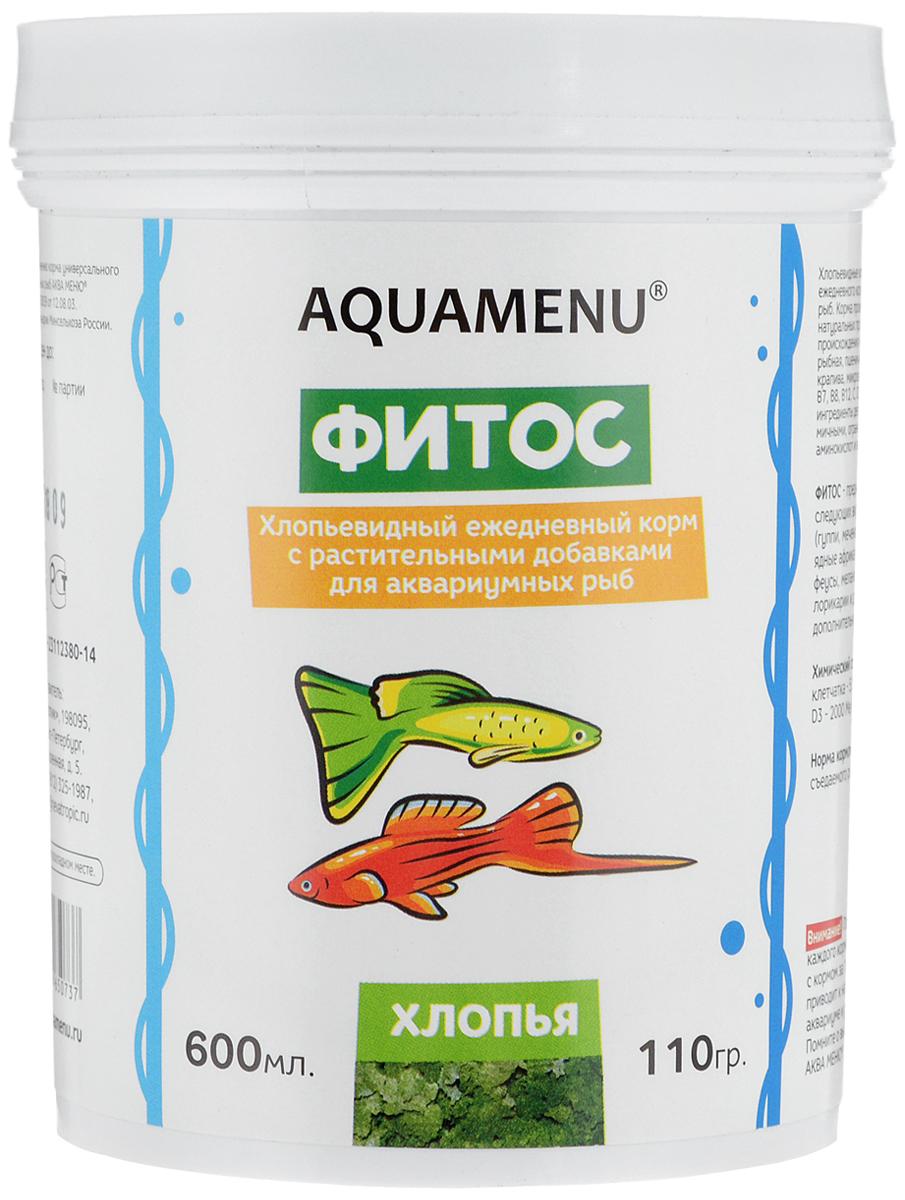 Корм Aquamenu Фитос для аквариумных рыб, с растительными добавками, 110 г корм для рыб аква меню флора 2 с растительными добавками для рыб средних размеров 30 г