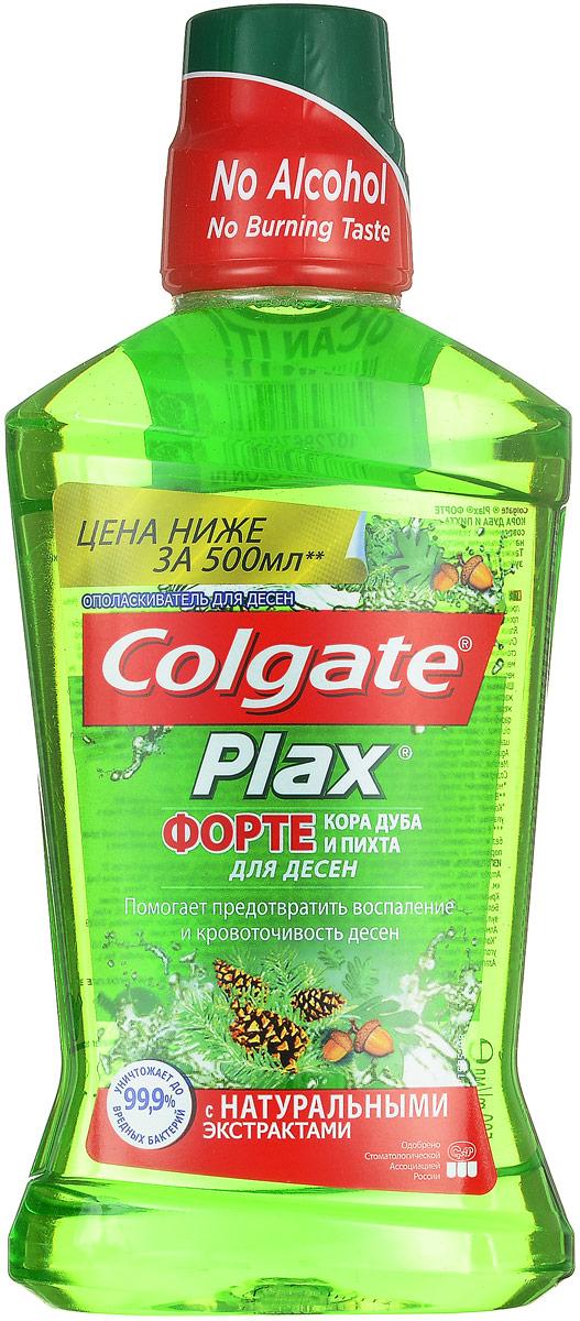 Colgate Ополаскиватель для полости рта PLAX Форте Кора дуба и Пихта, 500 млTH00248AColgate PLAX Форте Кора дуба и Пихта сочетает в себе современные технологии Colgate по уходу за полостью рта с натуральными экстрактами и помогает предотвратить кровоточивость и воспаление десен. Используйте Colgate PLAX ежедневно 2 раза в день после чистки зубов. Очищает даже труднодоступные места. Уважаемые клиенты! Обращаем ваше внимание на возможные изменения в дизайне упаковки. Качественные характеристики товара остаются неизменными. Поставка осуществляется в зависимости от наличия на складе.