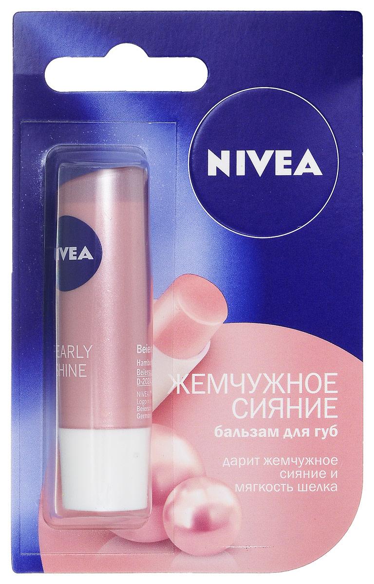 NIVEA Бальзам для губ Жемчужное сияние 4,8 гр10062035Бальзам Nivea Lip Care Жемчужное сияние содержит экстракт жемчуга и шелка. Инновационная формула бальзама надолго увлажняет и обеспечивает жемчужное сияние Ваших губ, сохраняя их нежными и бархатистыми. Обеспечивает бережный уход за губами; Подчеркивает естественную красоту губ, придавая им нежный жемчужный блеск; Характеристики: Вес: 4,8 г. Производитель: Германия. Артикул: 85098. Товар сертифицирован.