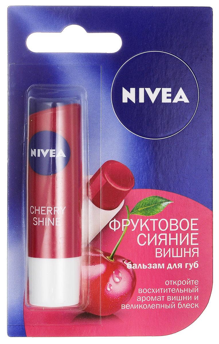 NIVEA Бальзам для губ Фруктовое сияние. Вишня 4,8 гр10062036Бальзам Nivea Фруктовое сияние с экстрактами фруктов и мерцающими частичками обеспечивает длительное увлажнение, придавая губам легкий изысканный оттенок и фруктовый аромат, сохраняя их мягкими и нежными. Дарит нежным, чувствительным губам фруктовый аромат и бережный уход надолго. Благодаря натуральным мерцающим частичкам, придает губам нежный сияющий цвет. Товар сертифицирован.