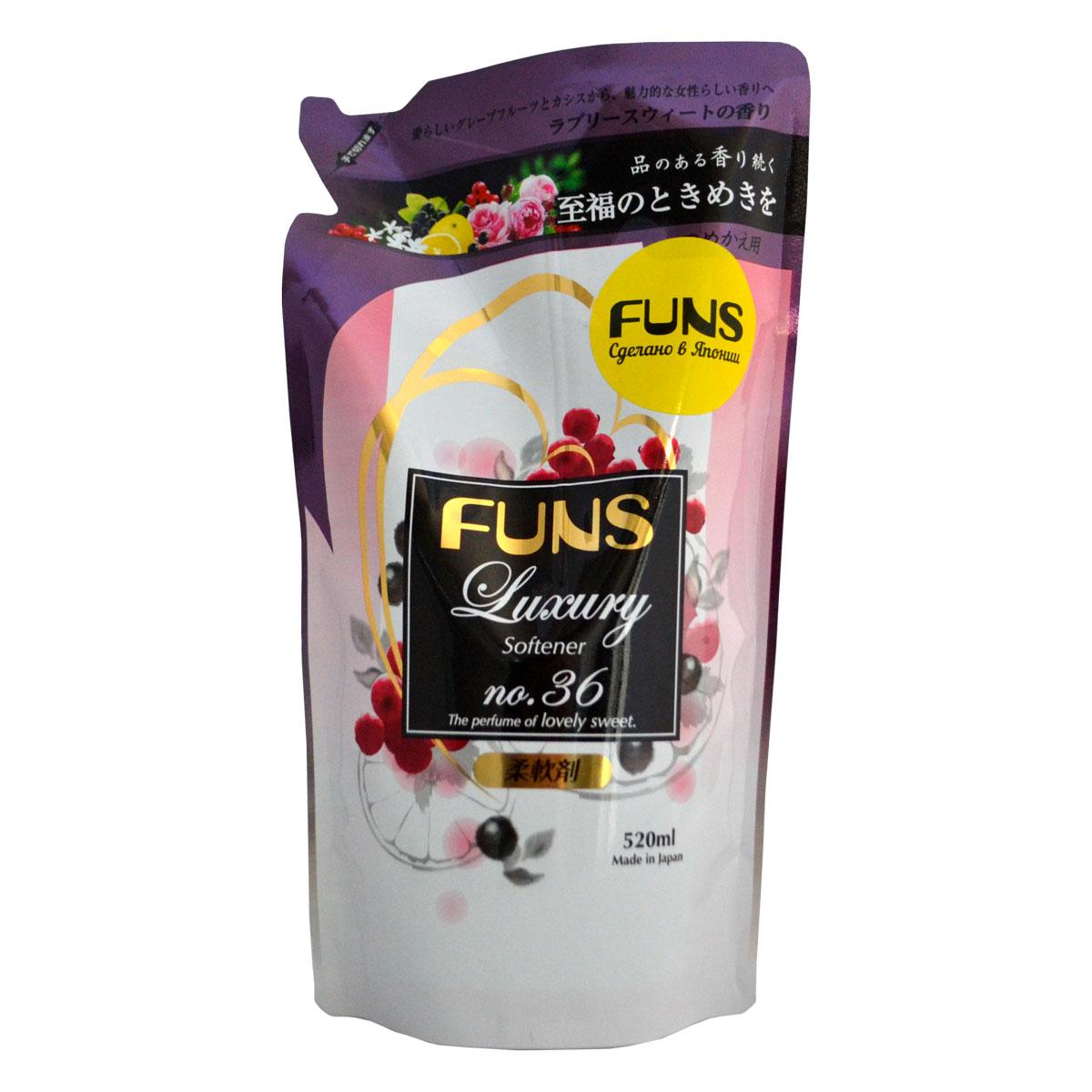 Кондиционер парфюмированный для белья Funs, с ароматом грейпфрута и черной смородины, 520 мл10292Сильноконцентрированный кондиционер для белья Funs придаст вашим вещам мягкость и сделает их приятными наощупь. Подходит для хлопчатобумажных, шерстяных, льняных и синтетических тканей, а также любых деликатных тканей (шелка и шерсти). Кондиционер предотвращает появление статического электричества, а также облегчает глажку белья. Обладает приятным ароматом, который сохраняется на долгое время, даже после сушки белья. Благодаря противомикробному и дезодорирующему действию кондиционер устраняет бактерии, способствующие появлению неприятного запаха. Кондиционер безопасен при контакте с кожей человека, не сушит и не раздражает кожу рук во время стирки. Подходит как для ручной, так и машинной стирки. Норма использования: Вес белья Объем воды Объем кондиционера 6.0 кг 65 л 40 мл 4.5 кг 60 л 30 мл 3.0 кг 45 л 20 мл 1.5 кг 30 л 10 мл Ручная стирка вес белья 0.5 кг 3.3 мл Способ применения: применяйте кондиционер...
