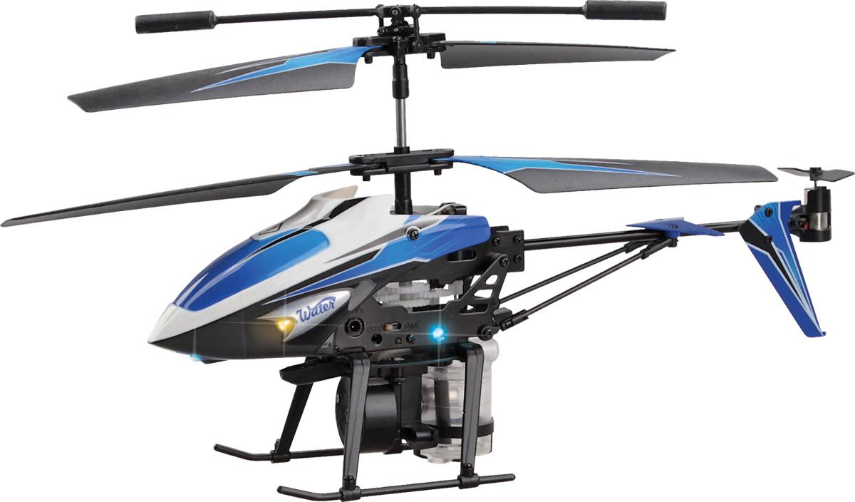 От винта! Вертолет на инфракрасном управлении стреляет водой