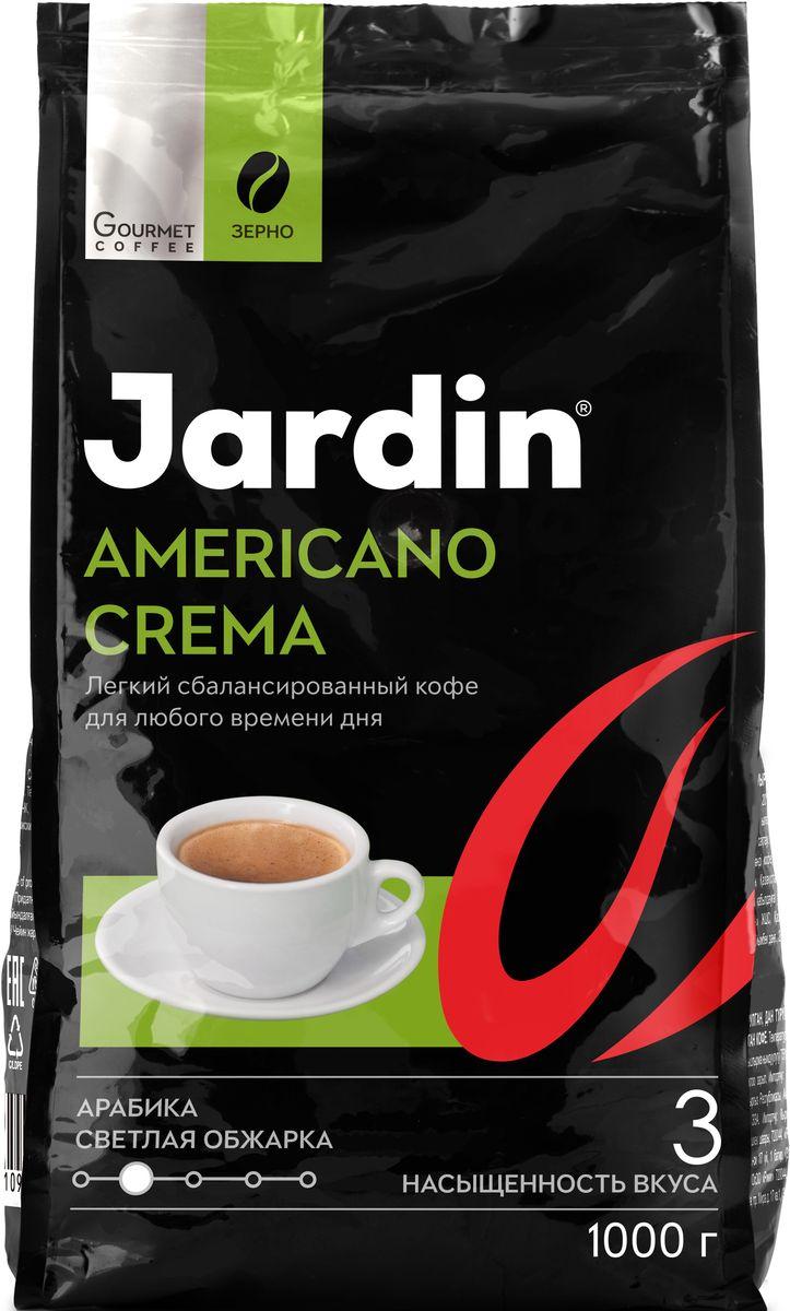 Jardin Americano Crema кофе в зернах, 1 кг0120710Легкий и сбалансированный кофе Americano Crema можно заваривать прямо в чашке. Отличное дополнение любого дня с утра до самого вечера.