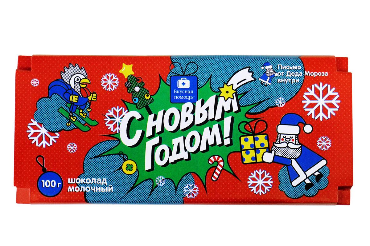 Вкусная помощь Шоколад молочный с арахисом 100 г УТ-00001117