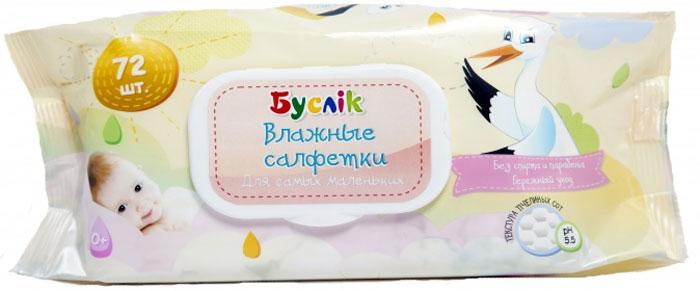 Буслик Влажные салфетки детские 72 штFA-8116-1 White/pinkДетские салфетки Буслик - бесспиртовые влажные салфетки, специально разработаны для нежной кожи малышей. Они не содержат каких-либо добавок, в процессе их изготовления использована только натуральная ткань, пропитанная специальным детским лосьоном. Они гипоаллергенны и безопасны для малышей.Товар сертифицирован.