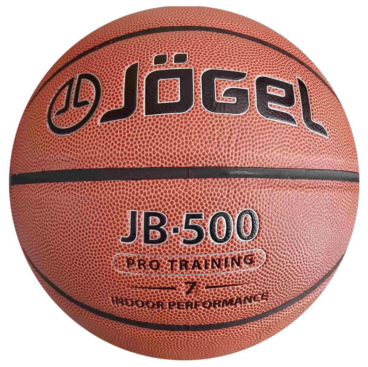 Мяч баскетбольный Jogel, цвет: коричневый. Размер 7. JB-500УТ-00009330Название: Мяч баскетбольный Jgel JB-500 №7 Уровень: Тренировочно-игровой мяч Серия: PRO TRAINING Категория: INDOOR Описание: Jogel JB-500 №7 . Благодаря технологии DeepChannel (глубокие каналы), используемой при производстве мячей Jogel, достигается лучший контроля мяча во время броска и дриблинга. Размер №7 предназначается для мужчин и юношей от 17 лет, официальный размер для соревнований мужских команд. Данный мяч рекомендован для тренировок команд среднего и высокого уровня, а также соревнований любительских и средних команд. Данный мяч прекрасно подходит для поставок на гос. тендеры, образовательные учреждения и спортивные секции. Официальный размер и вес FIBA. Рекомендованные покрытия: Паркет Материал поверхности: Синтетическая кожа (полиуретан) Материал камеры: Бутил Тип соединения панелей: Клееный Количество панелей: 8 Размер: 7 Вес: 567-650 гр. Длина окружности: 75-78 см Рекомендованное давление: 0.5-0.6 бар Количество в коробке: 24 шт. Основной цвет: Коричневый ...