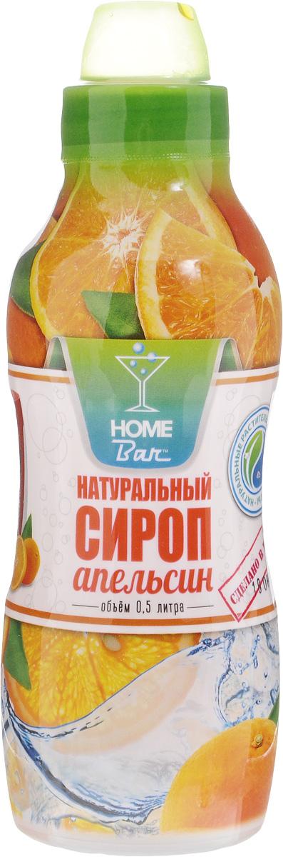 Home Bar Апельсин натуральный сироп, 0,5 л4627082260519Апельсиновый сироп Home Bar приобретает особую ценность в напитках благодаря особому аромату и замечательным вкусовым качествам. Впечатляет перечень витаминов и микроэлементов, которые содержатся в апельсине (витамины А1, В1, В2, РР и микроэлементы магний, фосфор и железо). Но главное достоинство апельсина, как и всех цитрусовых, - это витамин С. Газированная вода с сиропом апельсина прекрасно освежает и утоляет жажду человека. Для приготовления 4 литров напитка. Сиропы Home Bar произведены из натурального сырья в России в Кабардино-Балкарии.