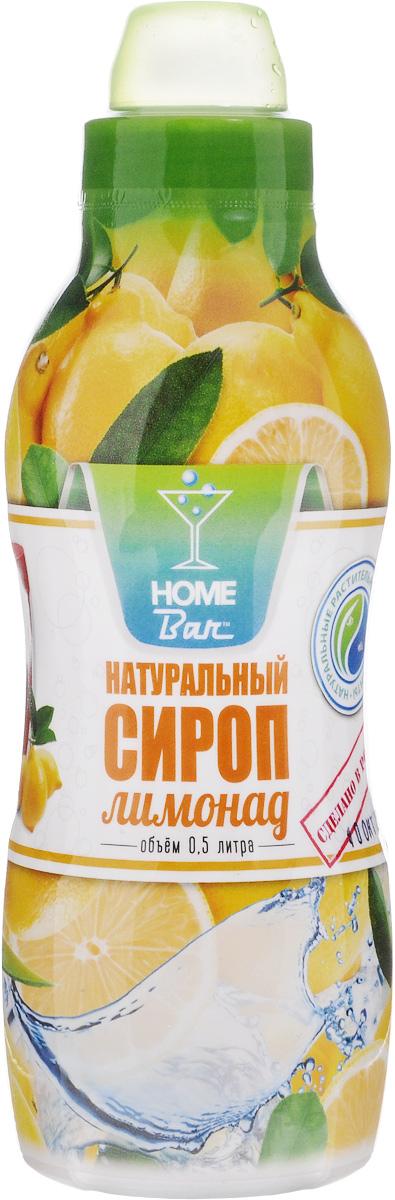 Home Bar Лимонад натуральный сироп, 0,5 л4627082260335Сироп Home Bar Лимонад - это традиционный вкус и высокое качество. Прекрасно утоляет жажду. Рекомендуется использовать для приготовления освежающих лимонадов, а также добавлять в коктейли и мороженое. Для приготовления 4 литров напитка. Сиропы Home Bar произведены из натурального сырья в России в Кабардино-Балкарии.