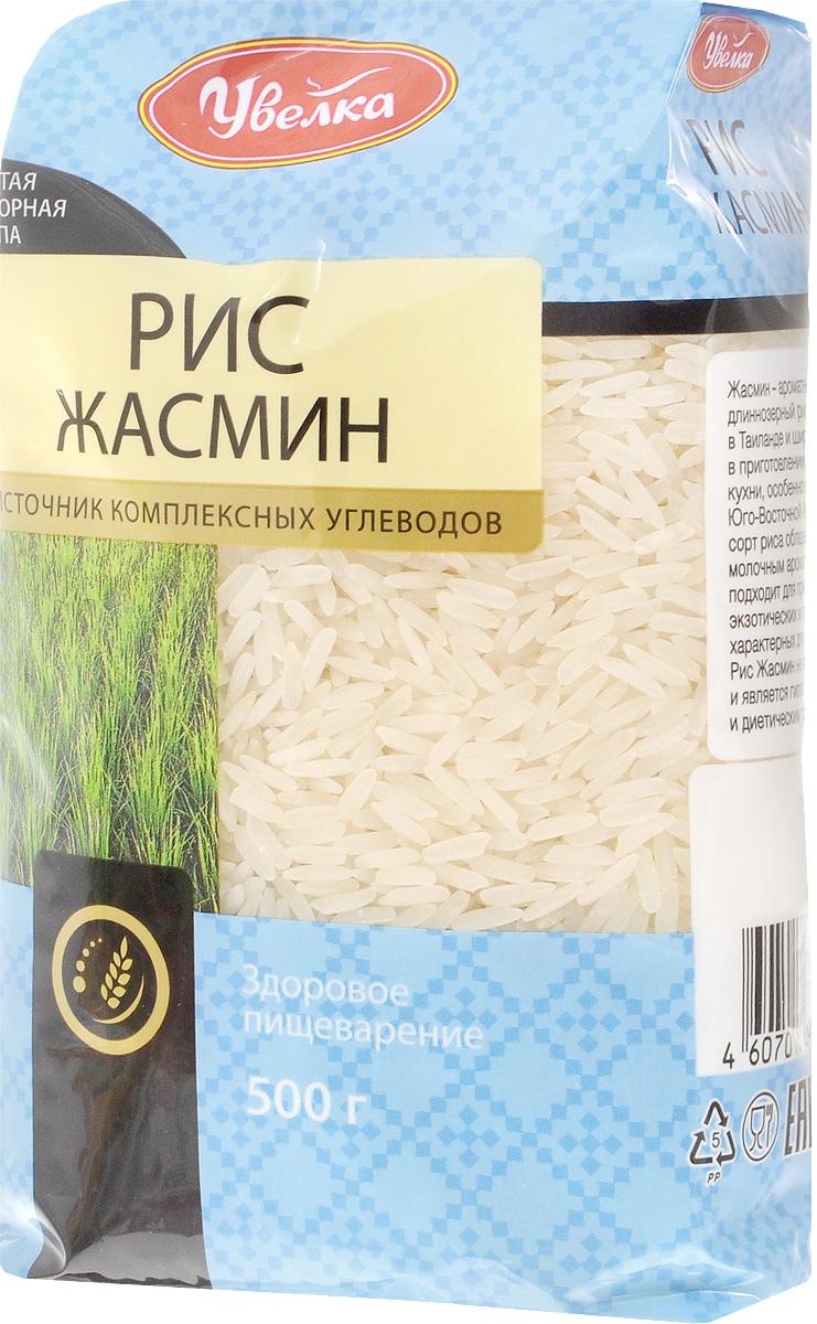 Увелка рис жасмин, 500 г206Жасмин - ароматный белый длиннозерный рис выращивают в Таиланде и широко используют в приготовлении блюд восточной кухни, особенно в кухне Юго-Восточной Азии. Этот особый сорт риса обладает тонким, почти молочным ароматом и идеально подходит для приготовления экзотических и пряных блюд, характерных для восточной кухни. Рис Жасмин не содержит глютена и является гипоаллергенным диетическим продуктом.