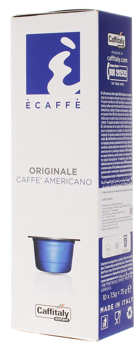 Caffitaly System Originale caffe americano кофе в капсулах, 10 шт0120710Caffitaly System Originale caffe americano - смесь различных самых благородных сортов арабики, которые придают кофе уникальный аромат. Можно продлить себе удовольствие и пить этот кофе в течение всего дня, наслаждаясь его неповторимым вкусом и легкостью.