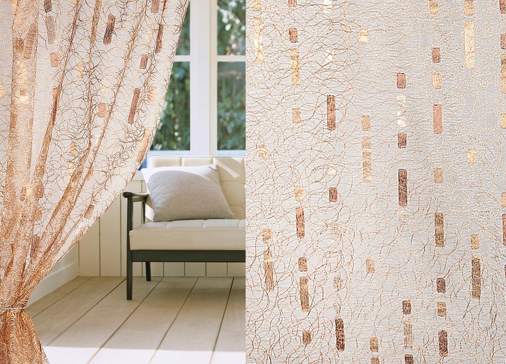 Тюль ТД Текстиль Дождь, цвет: бежевый, высота 260 см89537Тюль на органзе с вышивкой для современного дизайна