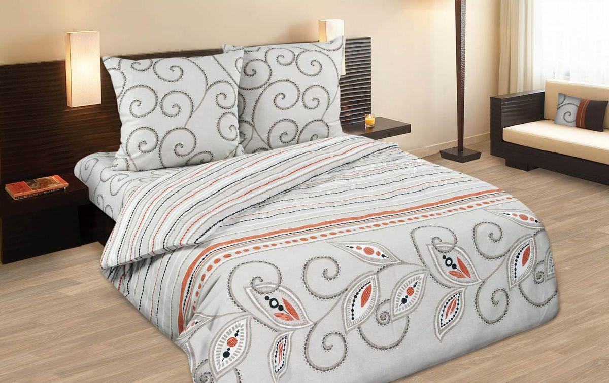 Комплект белья Wenge Inario, 1,5-спальный, наволочки 70x70248805Бязевое постельное белье состоит из 100% хлопка самого простого полотняного переплетения из достаточно толстых, но мягких нитей. Стоит постельное белье из этой ткани не намного дороже поликоттона или полиэфира, но приятней на ощупь и лучше пропускают воздух. Благодаря современным технологиям окраски, простыни не теряют свой цвет даже после множества стирок. По своим свойствам бязь уступает сатину, что окупается низкой стоимостью и неприхотливостью в уходе.