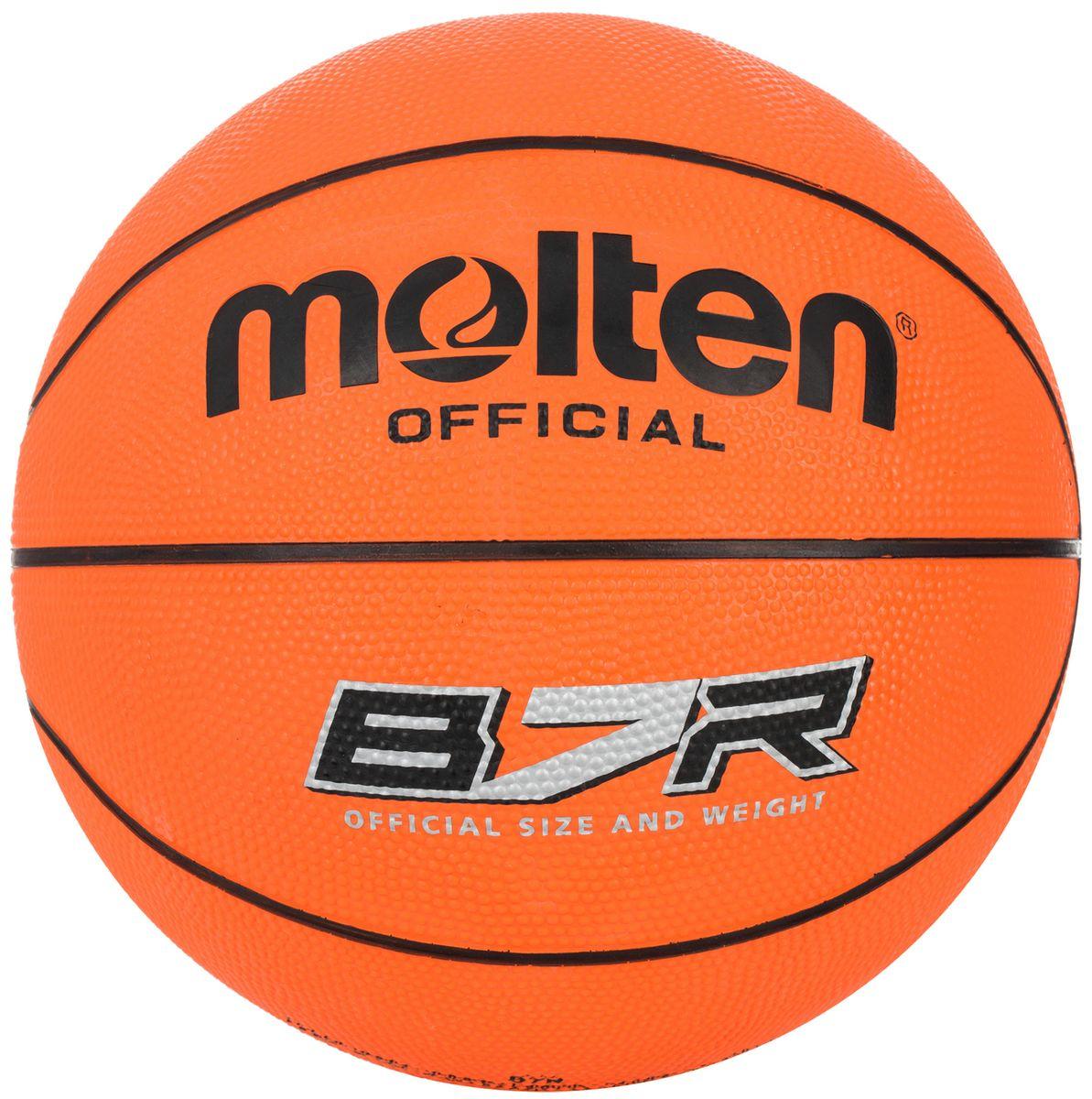 """Мяч баскетбольный Molten """"PROfessional"""". Размер 7. B7R"""