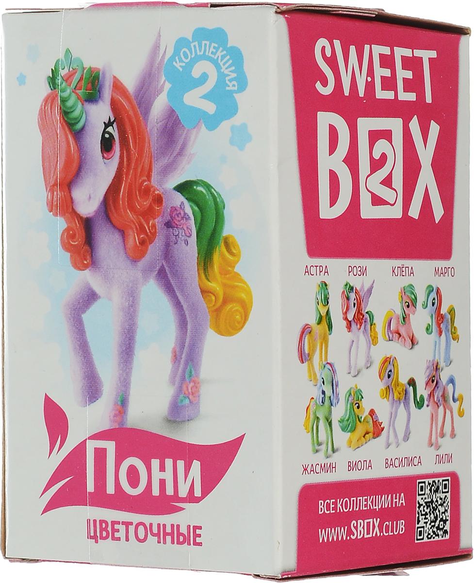 SweetBox Пони на ладони-2 мармелад с игрушкой в коробочке, 10 г