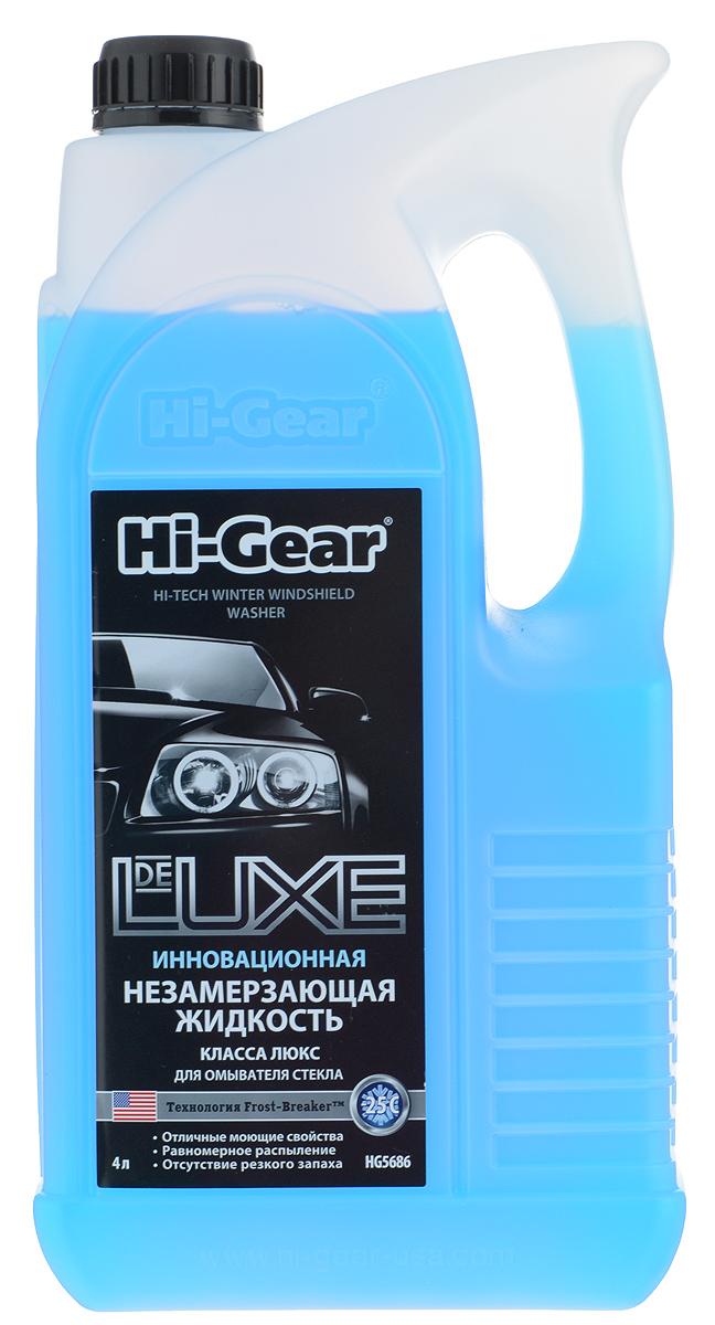 Жидкость для омывателя стекла Hi Gear DeLuxe, зимняя, 4 лHG 5686Жидкость для омывателя стекла Hi Gear DeLuxe эффективно очищает лобовое стекло от загрязнений, наледи и дорожного налета при температуре до –25°С. Улучшает обзор и повышает безопасность движения. Удовлетворяет современным требованиям к стеклоомывающим жидкостям. Жидкость изготовлена на основе изопропилового спирта высшей категории качества с пониженным содержанием неприятных ароматических составляющих. Благодаря входящей в состав отдушке нового поколения жидкость обладает легким ненавязчивым ароматом. Незамерзающая жидкость Hi Gear DeLuxe – это гарантия идеального обзора! Назначение: для очистки лобового стекла в зимнее время (при температуре до –25 °С). Действие: незамерзающая жидкость Hi Gear DeLuxe, созданная по технологии Frost-Breaker™, содержит депрессор температуры Qlant-25, который обеспечивает стабильные свойства и высокую эффективность жидкости, а также ее равномерное разбрызгивание через форсунки при низких температурах. ...