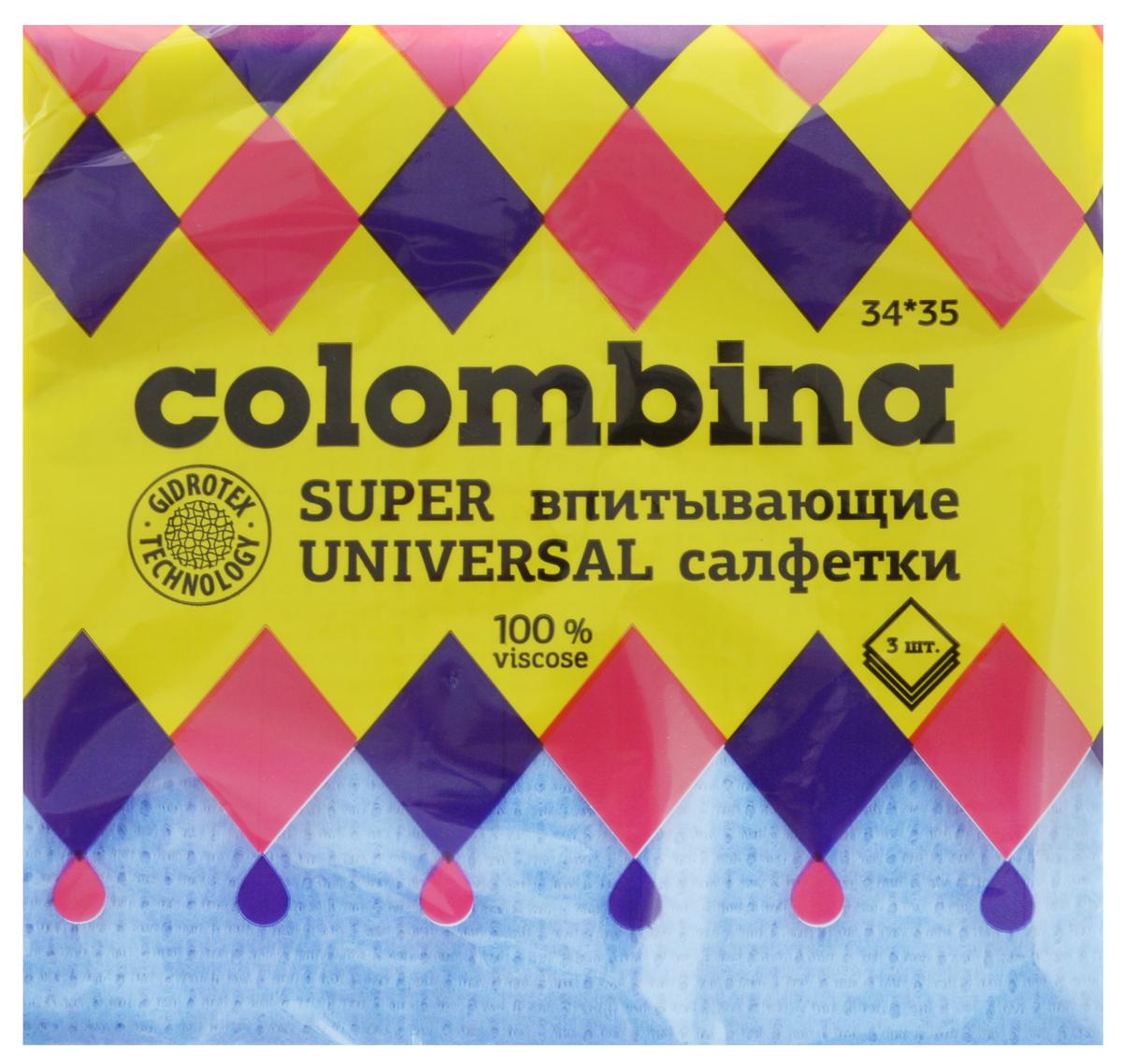 Набор салфеток Colombina Universal, супервпитывающие, цвет: голубой, 34 х 35 см, 3 штК2.1_голубойСалфетки Colombina Universal состоят из 100% вискозы без добавления синтетики. Изделия предназначены для сухой и влажной уборки. Отлично впитывают жидкости, жиры, масла. Пригодны для многоразового использования, долговечны, не оставляют следов и ворсинок. Приятные на ощупь, не вызывают раздражения и гипоаллергенны. Размер салфетки: 34 х 35 см.