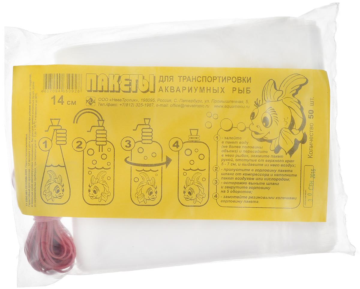 Пакеты для транспортировки аквариумных рыбок Аква Меню, отрывные, с резинками, ширина 14 см, 50 шт00000000931Аква Меню - специальные отрывные пакеты для перевозки рыбок. Для транспортировки рыб на дальние расстояния требуется специальное приспособление и чаще всего им являются специально созданные для этих целей транспортировочные пакеты. Ни в коем случае не сажайте рыб в обычные пакеты! Прежде чем запустить рыб в пакет, убедитесь, что вода нужной температуры. Вода обязательно должна быть аквариумной. Если вам необходимо перевозить рыб на дальние расстояния, то помните, что рыба должна быть некормленой сутки. Можете так же закинуть кислородную таблетку.