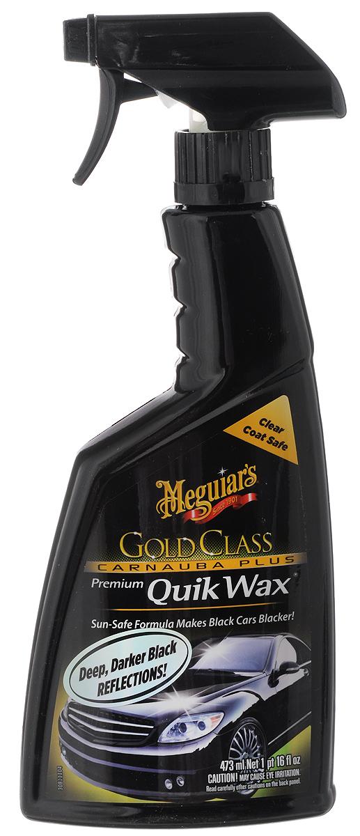 Воск быстрый Meguiars Premium Quik Wax, 473 млG 7716Воск Meguiars Premium Quik Wax быстро восстанавливает защитный слой полироля между мойками. Придает лакокрасочному покрытию роскошный глубокий глянец, грязе- и водоотталкивающие свойства. Подчеркивает глубину цвета, маскирует небольшие дефекты. Не оставляет белых разводов и подтеков на пластике и молдингах. Может использоваться на нагретых поверхностях и под прямыми солнечными лучами. Товар сертифицирован.