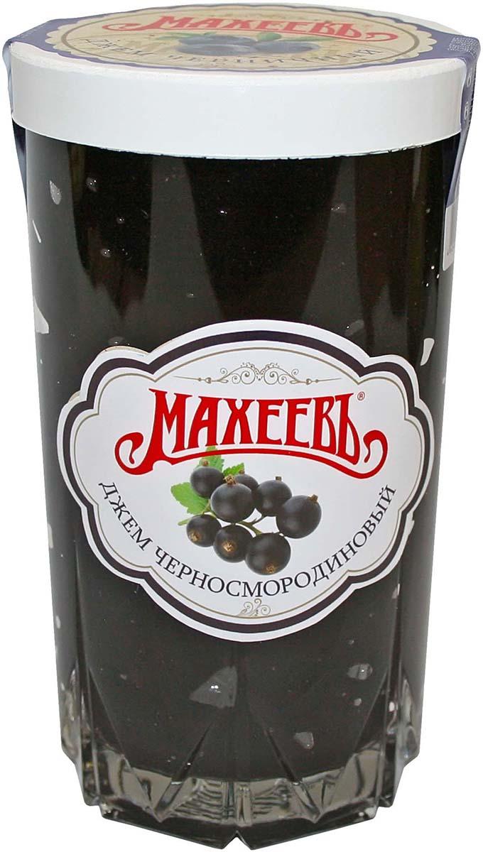 Махеевъ джем черносмородиновый, 400 г4604248006945Ароматный джем с насыщенным вкусом черной смородины придется по вкусу не только взрослым, но и детям.