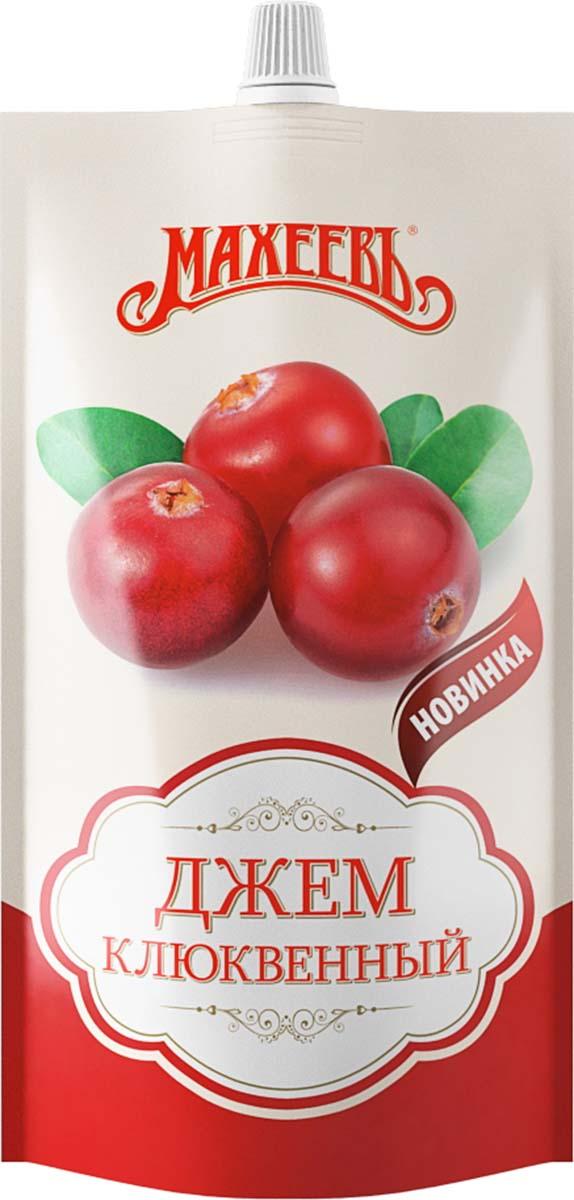 Махеевъ джем клюквенный, 300 г0120710Ароматный джем с насыщенным вкусом клюквы придется по вкусу не только взрослым, но и детям.