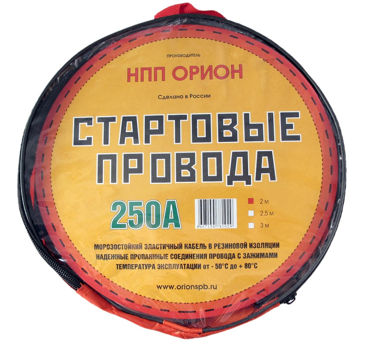 """Орион авто Стартовые провода """"Орион"""", хладостойкие, в сумке, 250А, 2 м 5037"""