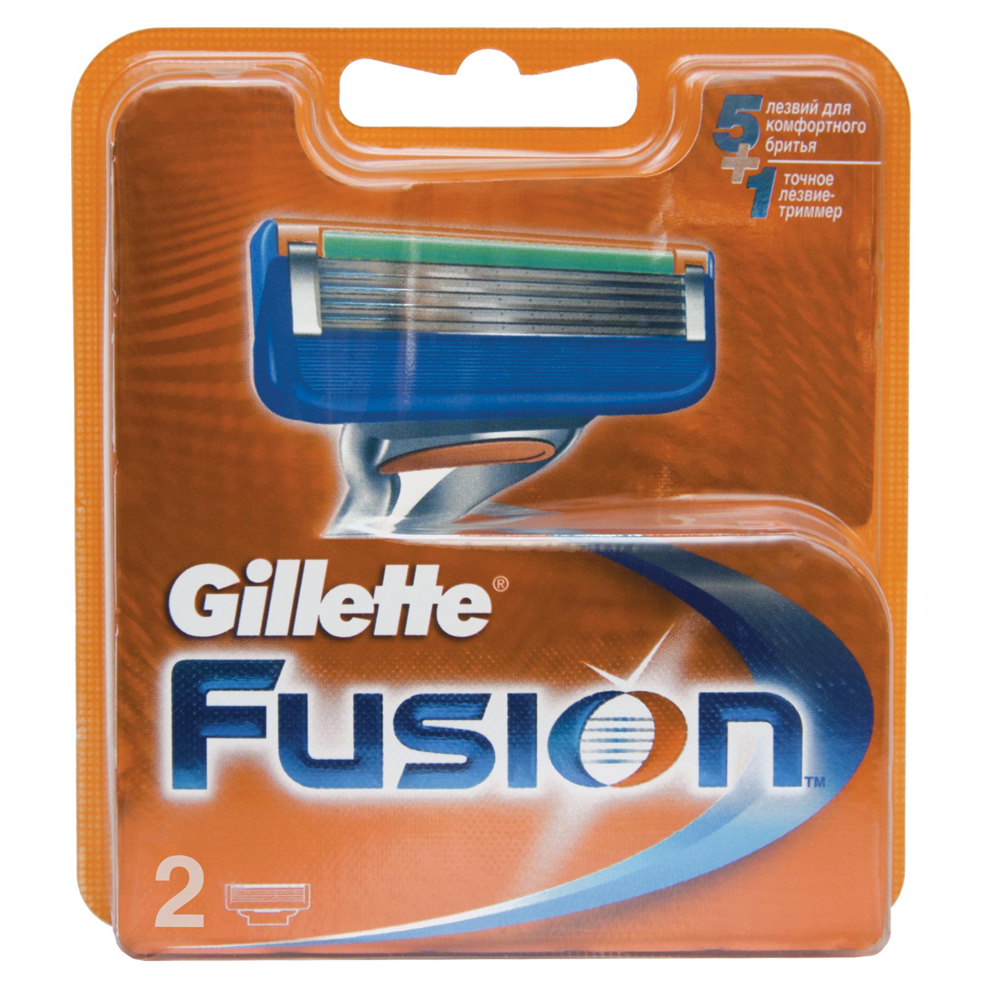 Gillette Fusion Сменные кассеты , 2 шт.GIL-81269090Комфорт пяти лезвий + точность одного лезвия-триммера. Технология 5-лезвийной бреющей поверхности: 5 лезвий PowerGlide™, расположенных ближе друг к другу, позволяют снизить давление на кожу для уменьшения раздражения и большего комфорта чем у Mach3®. 15 специальных микро гребней Fusion помогают разглаживать неровную поверхность кожи, позволяя 5 лезвиям скользить максимально гладко. Увлажняющая полоска теряет цвет, сигнализируя о необходимости сменить лезвие. Преимущества: Комфорт пяти лезвий + точность одного лезвия-триммера. Технология из 5 лезвий обеспечивает меньшее давление на кожу по сравнению с бритвами Mach 3. Улучшенная увлажняющая полоска обеспечивает еще более плавное скольжение картриджа по поверхности кожи по сравнению с бритвами Mach 3. Лезвие-триммер оптимизирует бритье на сложных участках, таких как виски, область под носом и шея.