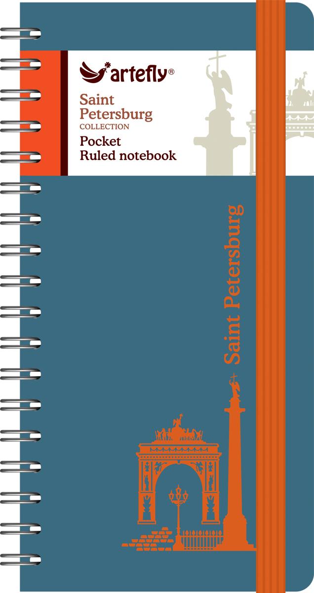Artefly Записная книжка Дворцовая площадь 60 листов в линейку72523WDСпециальная коллекция записных книжек Artefly Санкт-Петербург будет прекрасным подарком гостям города. На обложке этой книжки изображена Дворцовая площадь. Благодаря своему размеру легко поместится в карман или небольшую сумку. Эта записная книжка будет всегда под рукой для записи нужной информации или важных мыслей. Книжка закрывается эластичной резинкой, что не даст ей открыться в неподходящий момент и помяться страничкам.