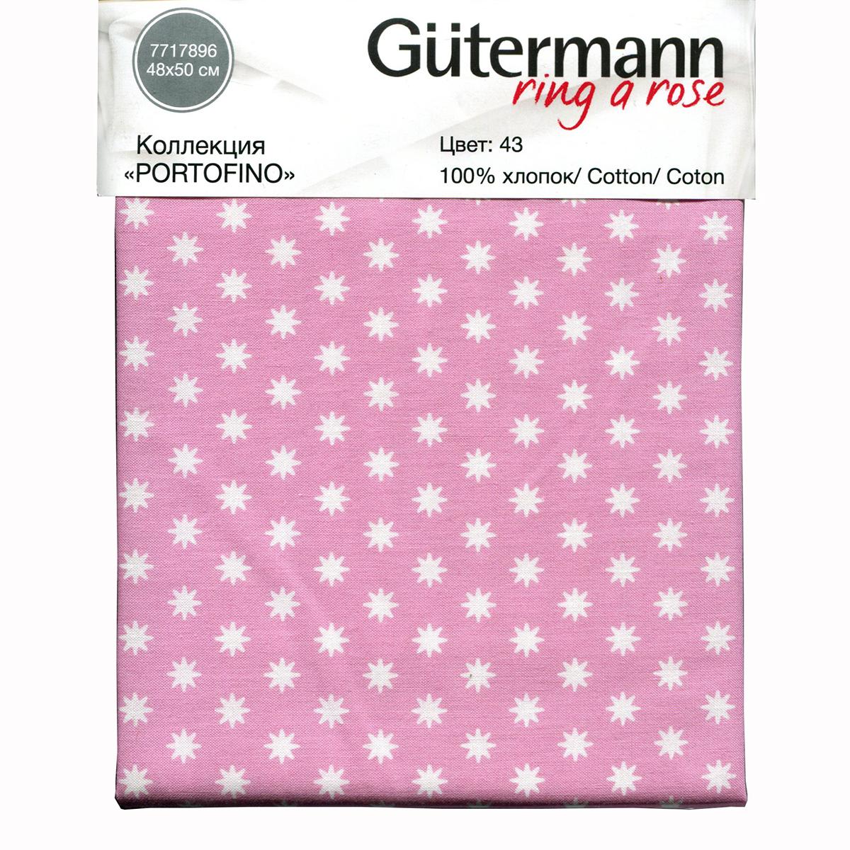 Ткань Gutermann Portofino, 48 х 50 см. 647594_43KOC_GIR288LEDBALL_RХлопковая ткань от Gutermann (Гутерманн) выполнена из 100% натурального материала, идеально подойдет для шитья одежды, постельного белья, декорирования. Ткань не линяет, не осыпается по краям и не дает усадки.