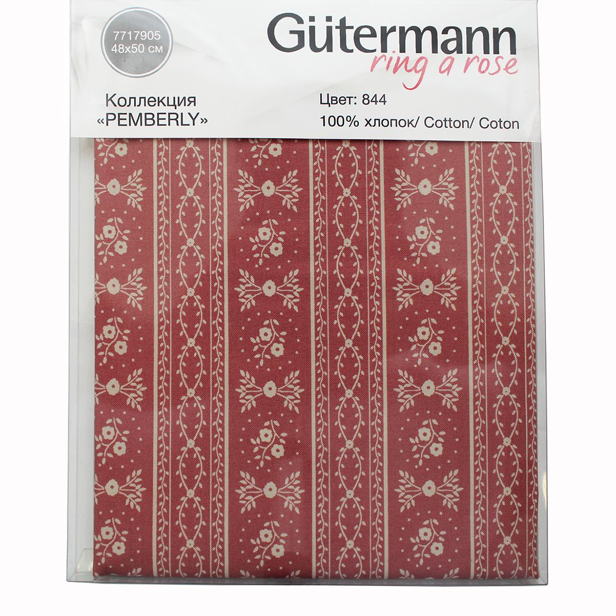 Ткань Gutermann Pemberly, 48 х 50 см. 649101_8447717905-844Хлопковая ткань от Gutermann (Гутерманн) выполнена из 100% натурального материала, идеально подойдет для шитья одежды, постельного белья, декорирования. Ткань не линяет, не осыпается по краям и не дает усадки.