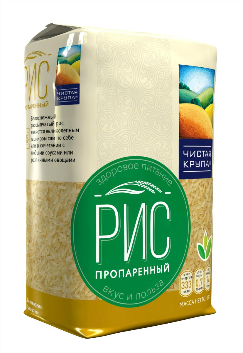Чистая Крупа рис пропаренный, 800 г0120710Рис – основа здорового питания! Польза риса обусловлена его составом, основную часть которого составляют сложные углеводы (до 80%), примерно 8% в составе риса занимают белковые соединения (восемь важнейших для человеческого организма аминокислот). Рис также является источником витаминов группы В (В1, В2, В3, В6), которые незаменимы для нервной системы человека. Рис идеально сочетается с рыбой, мясом, фруктами и овощами. Рецепты просты, блюда легко готовятся и приносят массу пользы здоровью!