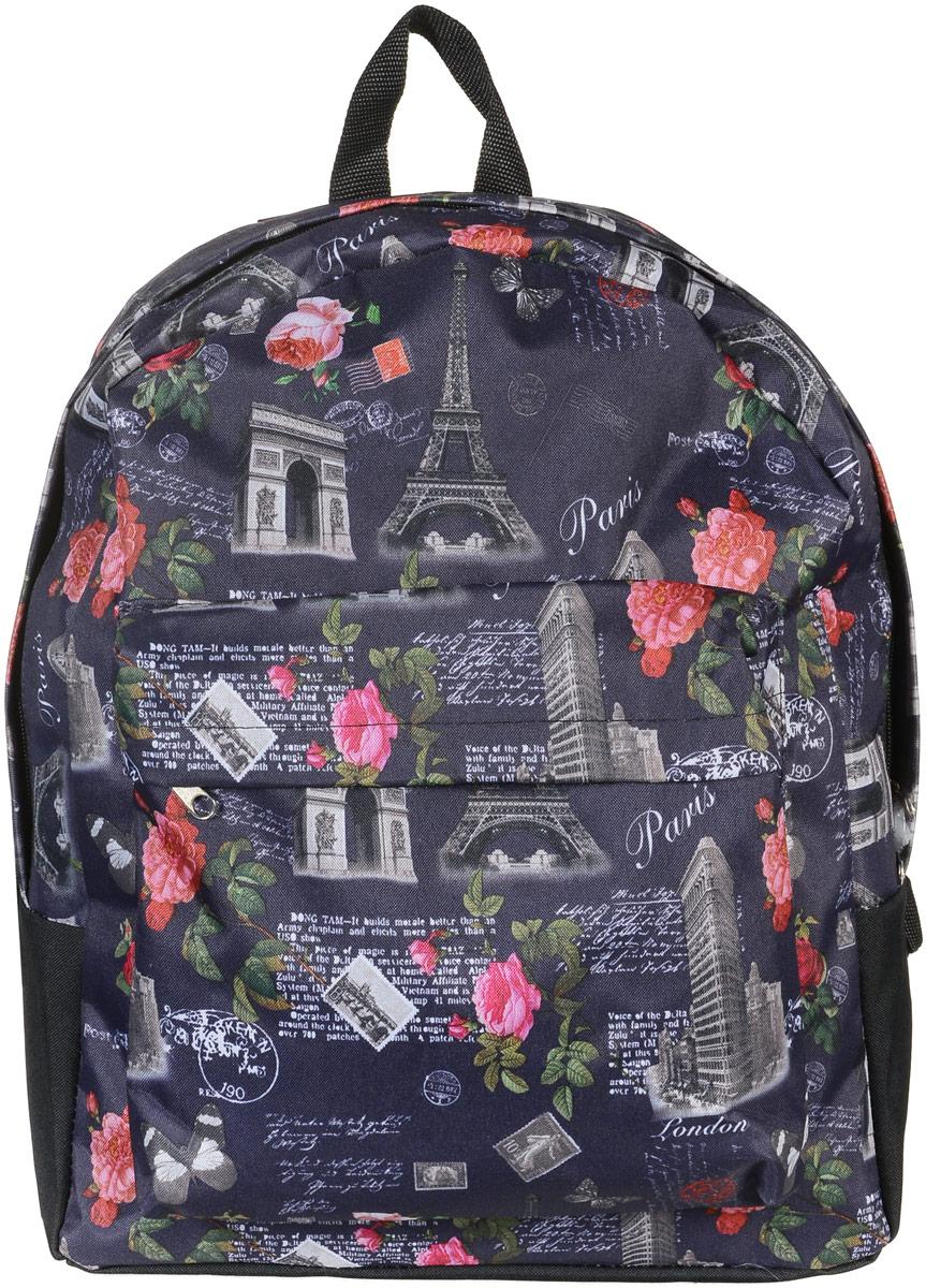 Рюкзак женский Аntan Франция, цвет: черный, темно-синий. 6-7/16-7/1Модный рюкзак Аntan Франция, выполненный из текстиля, дополнен оформлен оригинальным принтом. Рюкзак имеет одно основное отделение, которое закрывается на застежку-молнию. Снаружи, на передней стенке находится объемный накладной карман на застежке-молнии. Рюкзак оснащен лямками регулируемой длины и ручкой для переноски в руке.
