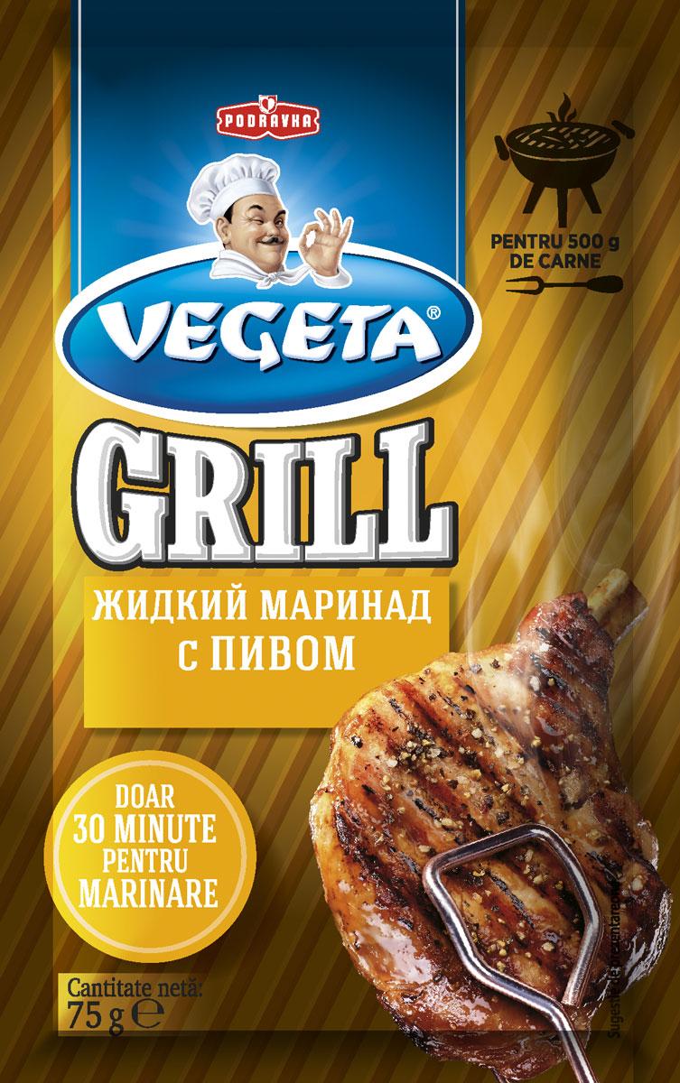 Vegeta Grill жидкий маринад с пивом, 75 г 3150006
