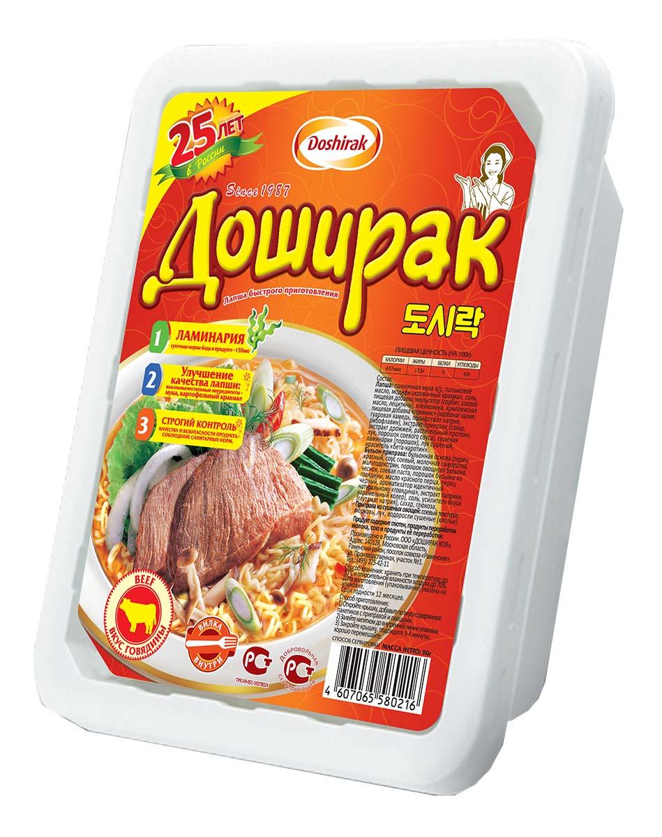 Doshirak лапша быстрого приготовления со вкусом говядины, 90 г4607065580216Лапша быстрого приготовления, стоит лишь залить кипятком.