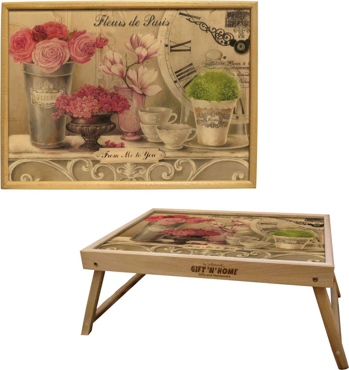 Столик с раскладными ножками GiftnHome Парижские цветы, 25 х 37,5 смTL-FleursВеликолепное решение для подарка - поднос, с раскладными ножками - это истинный комплимент Вашим любимым и близким людям. Подать кофе, завтрак в постель или вынести на веранду гостям закуски, фрукты сервированные на стильном Подносе, с оригинальным принтом на поверхности. Помимо функциональной пользы, данные изделия несомненно внесут свой Арт-стиль и уютную атмосферу в домашнее пространство. Нанесенные на столешницу дизайнерские принты от Креативной Студии АнтониоК прекрасно дополнят интерьер Вашего дома, дачи, студии или городской кухни - это современные, актуальные изделия, выполненные с душой, и несущие в дом настроение. Сегодня в тренде - экологичные натуральные материалы. Наша серия ЭКО-ЛАЙФ представлена подносами, столиками, ключницами, разделочными досками и дизайнерскими вешалками для кухни - все изделия изготовлены из благородных пород дерева: бука и дуба, - они прекрасно переносят длительную эксплуатацию и долго сохраняют свой шарм древесной структуры и природные качества.