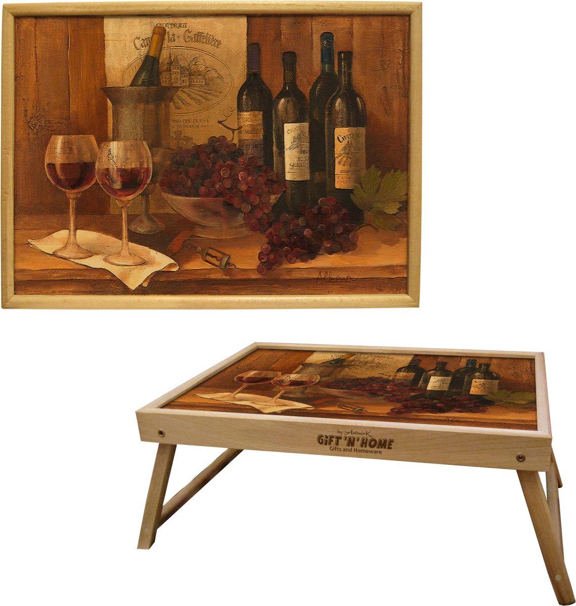 Столик с раскладными ножками GiftnHome Винтажные вина, 30,5 х 43,5 смVT-1520(SR)Великолепное решение для подарка - поднос, с раскладными ножками - это истинный комплимент Вашим любимым и близким людям. Подать кофе, завтрак в постель или вынести на веранду гостям закуски, фрукты сервированные на стильном Подносе, с оригинальным принтом на поверхности.Помимо функциональной пользы, данные изделия несомненно внесут свой Арт-стиль и уютную атмосферу в домашнее пространство. Нанесенные на столешницу дизайнерские принты от Креативной Студии АнтониоК прекрасно дополнят интерьер Вашего дома, дачи, студии или городской кухни - это современные, актуальные изделия, выполненные с душой, и несущие в дом настроение. Сегодня в тренде - экологичные натуральные материалы. Наша серия ЭКО-ЛАЙФ представлена подносами, столиками, ключницами, разделочными досками и дизайнерскими вешалками для кухни - все изделия изготовлены из благородных пород дерева: бука и дуба, - они прекрасно переносят длительную эксплуатацию и долго сохраняют свой шарм древесной структуры и природные качества.