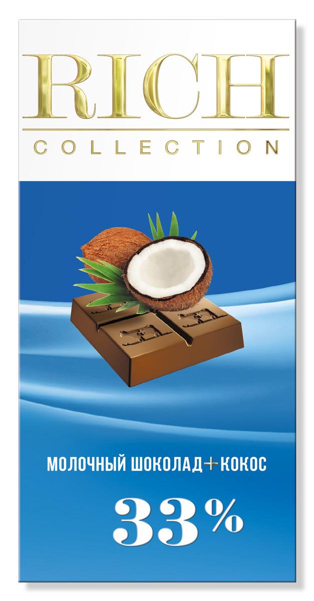 Rich Шоколад молочный с кокосовой стружкой, 70 г14.2748Для приготовления шоколада Rich Collection Молочный с кокосом были выбраны нежные кокосы из Новой Гвинеи.