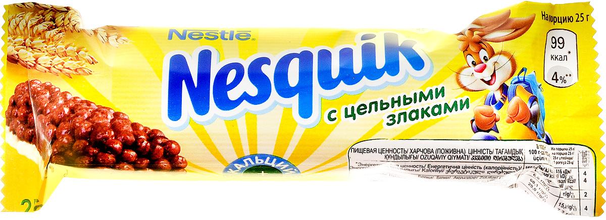 Nestle Nesquik шоколадный батончик с цельными злаками, 25 г12251584Шоколадный батончик Nestle Nesquik (Нестле Несквик) с цельными злаками - полезный и удобный перекус для вашего ребенка! Батончик Nesquik поможет ребенку подзарядиться энергией в школе и дома. Содержит цельные злаки и обогащен витаминами D, B2, B6, ниацином, фолиевой кислотой, пантотеновой кислотой, кальцием и железом. Сложные углеводы, содержащиеся в цельных злаках перевариваются медленнее и позволяют сохранять чувство сытости дольше. Продукт может содержать незначительно количество сои и орехов. Уважаемые клиенты! Обращаем ваше внимание на то, что упаковка может иметь несколько видов дизайна. Поставка осуществляется в зависимости от наличия на складе.