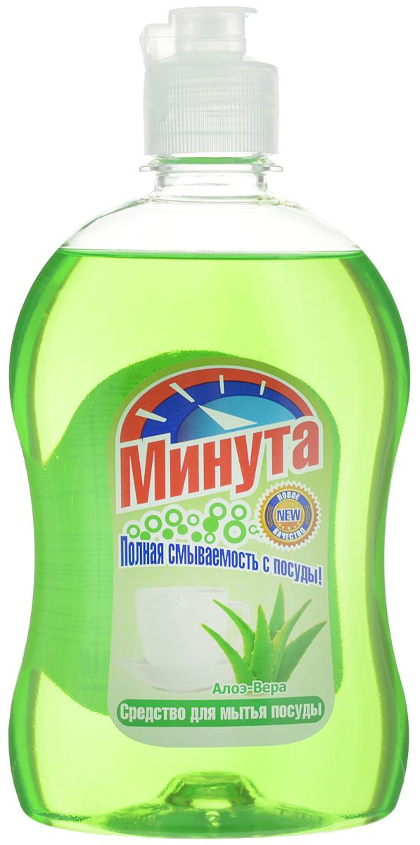 Средство для мытья посуды Минута