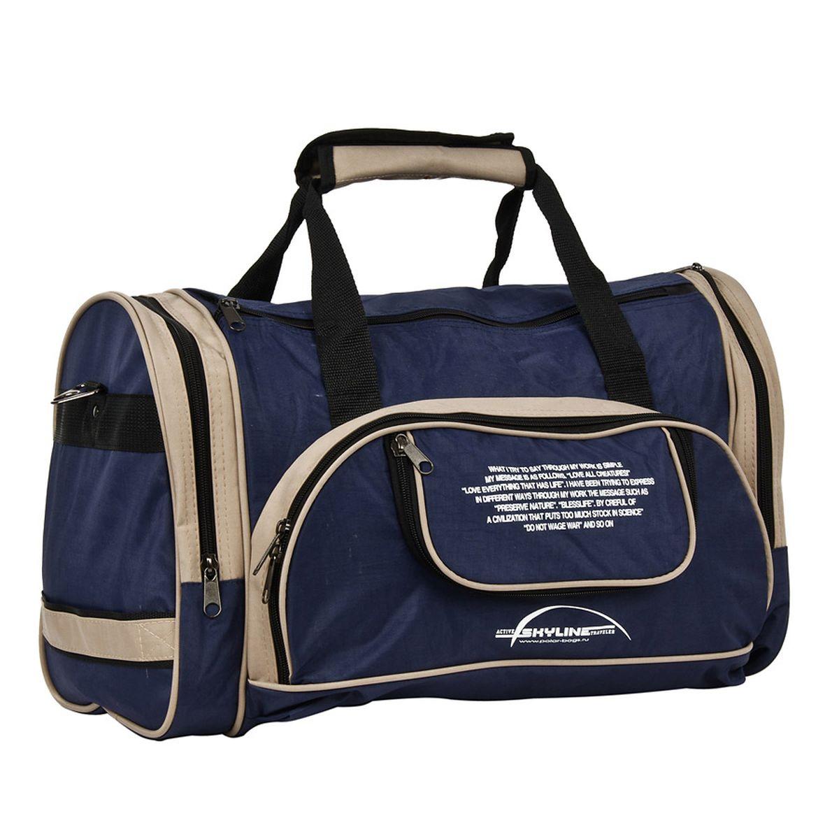 Сумка спортивная Polar, цвет: синий, бежевый, 37,5 л. 6065ГризлиСпортивная сумка Polar выполнена из полиэстера с водоотталкивающей пропиткой.Сумка имеет одно большое отделение. На лицевой стороне и по бокам сумки расположены карманы на молнии. Изделие оснащено двумя удобными текстильными ручками и съемным плечевым ремнем.
