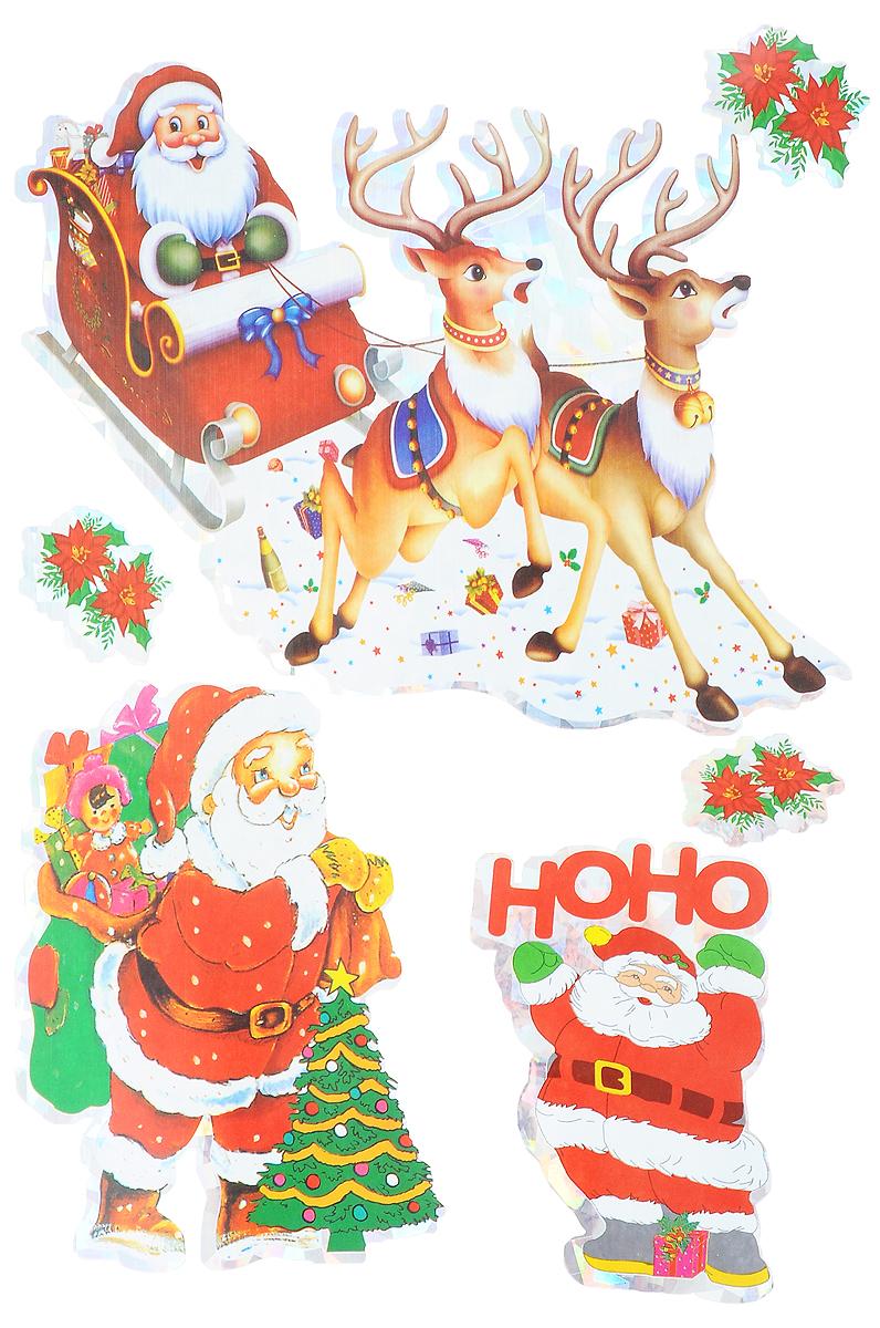 Украшение новогоднее оконное Winter Wings Дед Мороз, 5 штN09090Новогоднее оконное украшение Winter Wings Дед Мороз поможет украсить дом к предстоящим праздникам. Наклейки изготовлены из ПВХ и оформлены изображением Деда Мороза. С помощью этих украшений вы сможете оживить интерьер по своему вкусу, наклеить их на окно, на зеркало или на дверь. Новогодние украшения всегда несут в себе волшебство и красоту праздника. Создайте в своем доме атмосферу тепла, веселья и радости, украшая его всей семьей. Размер листа: 25 х 17,5 см. Размер самой большой наклейки: 15 х 12 см. Размер самой маленькой наклейки: 3 х 2 см.