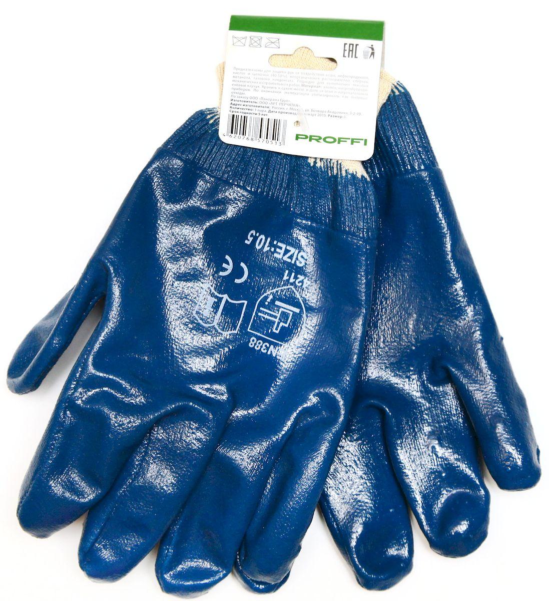 Перчатки трикотажныеProffi, с нитриловым покрытиемPM0082Перчатки х/б с нитриловым покрытием (манжета, полное покрытие). Материал покрытия : нитрил. Основа: хлопок 100%. Манжета: резинка