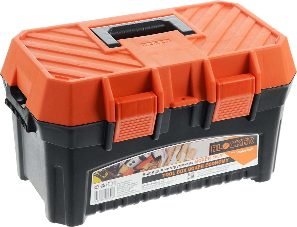 Ящик для инструментов Blocker Boxer Economy, с органайзером, цвет: черный, оранжевый, 42 х 25 х 23 смBR3920ЧРОРЯщик Blocker Boxer Economy изготовлен из прочного пластика и предназначен для хранения и переноски инструментов. Также ящик подходит для хранения рыболовных снастей, рукоделия и медикаментов. Вместительный ящик внутри имеет большое главное отделение. В комплект входит съемный лоток с ручкой для инструментов. Для более комфортного переноса в руках, на крышке предусмотрена удобная ручка. Уникальная конструкция замка надежно защищает ящик от случайного раскрытия. По бокам ящика расположены отверстия для навесного ремня. Размер лотка: 39 см х 21 см х 6 см.