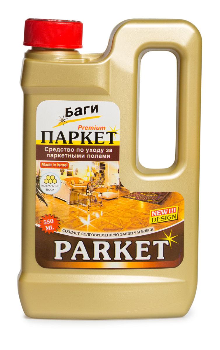 Средство по уходу за паркетными полами Bagi Паркет, 550 мл790009средство по уходу за паркетными полами