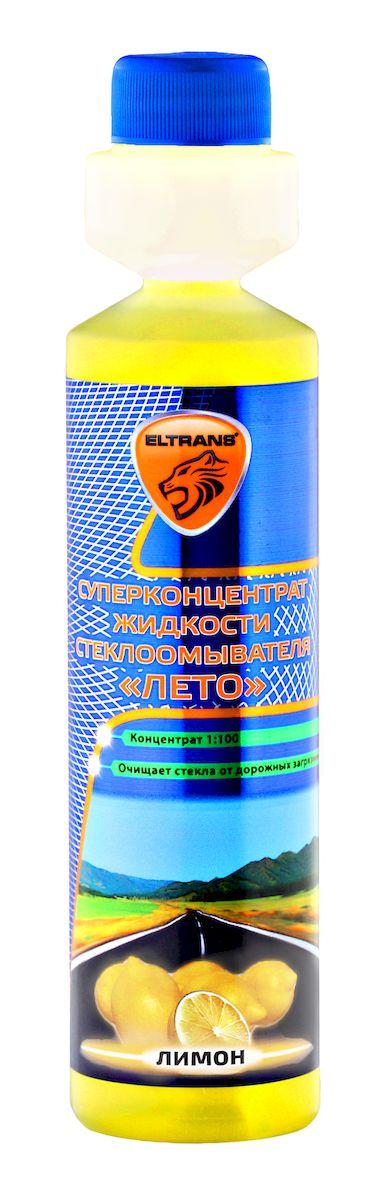 Суперконцентрат летней жидкости стеклоомывателя Элтранс Лимон, 250 мл. EL-0105.10EL-0105.10Суперконцентрат летней жидкости стеклоомывателя Элтранс EL-0105.10 лимон, 250 мл